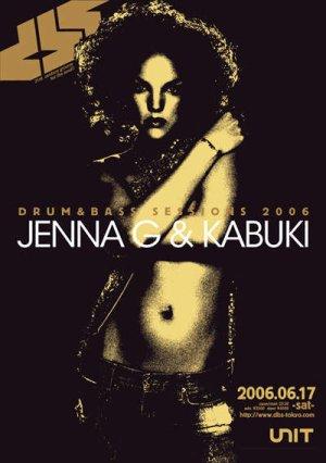 JENNAG+KABUKI2.jpg